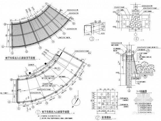 地下车库扇形廊架做法详图