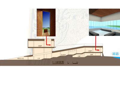 建筑方案设计全过程解析——好方案是如何诞生的_28