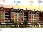 重庆建筑节能保温系统专项培训