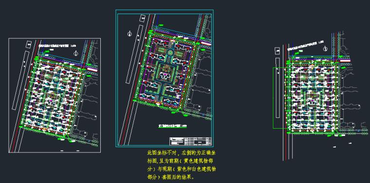 [汝州]多栋住宅楼项目岩土工程勘察报告平面图