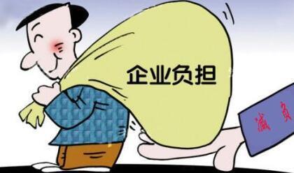 """5月1日起建筑业营改增,对企业是""""福""""是""""祸""""?"""