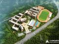中学建筑设计