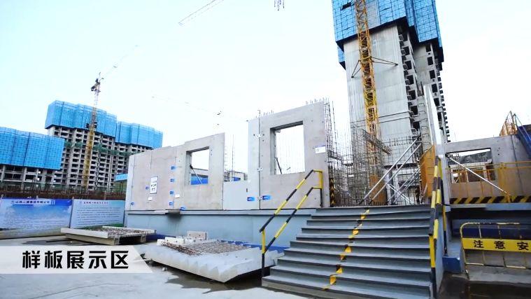 聚焦山西省首例装配整体式剪力墙结构建设项目_90