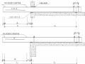 888型钢悬挑式钢管脚手架施工方案