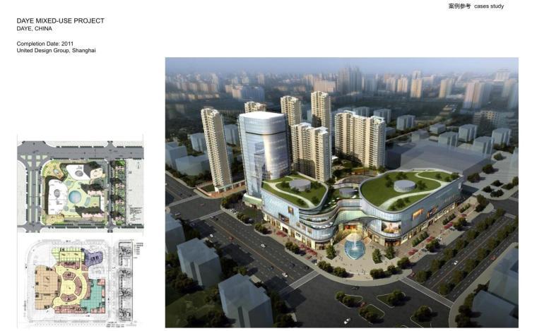 [上海]某村小辣椒北郊广场方案设计PDF78页_9
