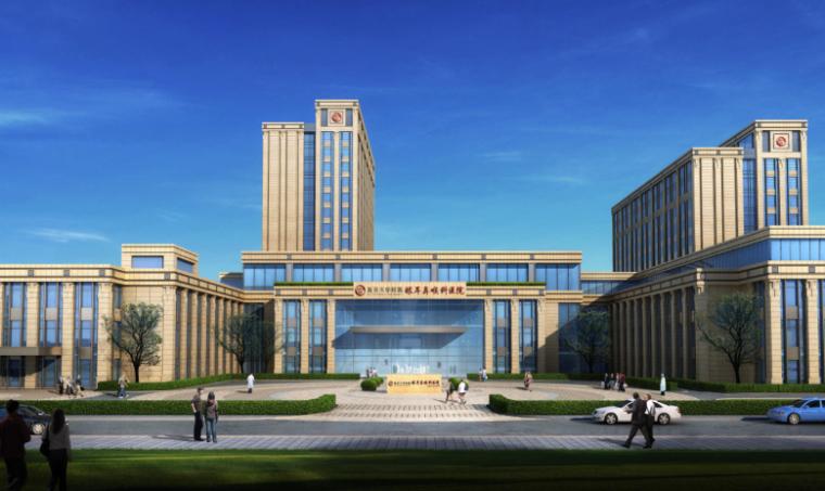[上海]某医院耳鼻喉科异地扩建项目文本