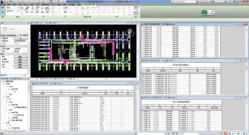 BIM技术应用于超高层机电安装工程,案例剖析!_16