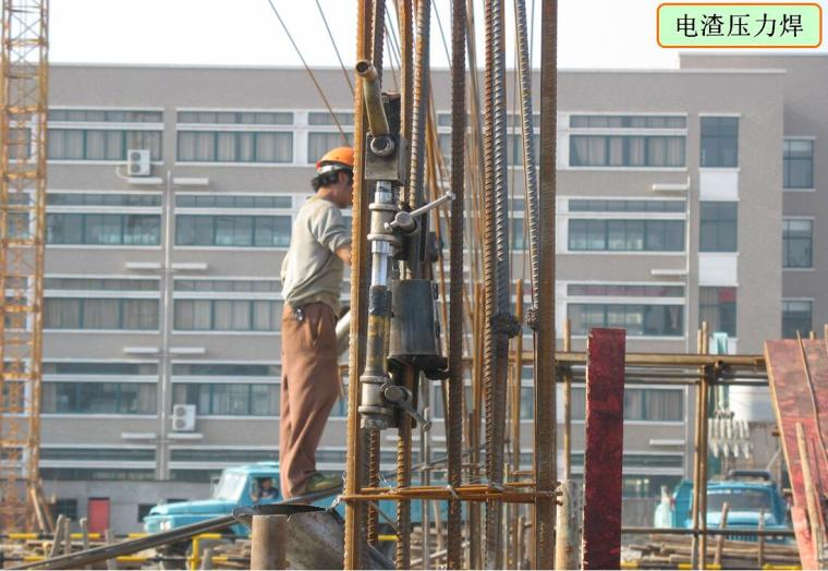 高层建筑施工第六章现浇高层混凝土结构建筑施工培训PPT