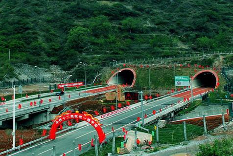 高速公路隧道技术调研报告(21页)