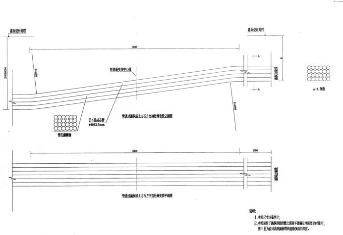 高速公路桥梁竣工图纸(共903页)_2
