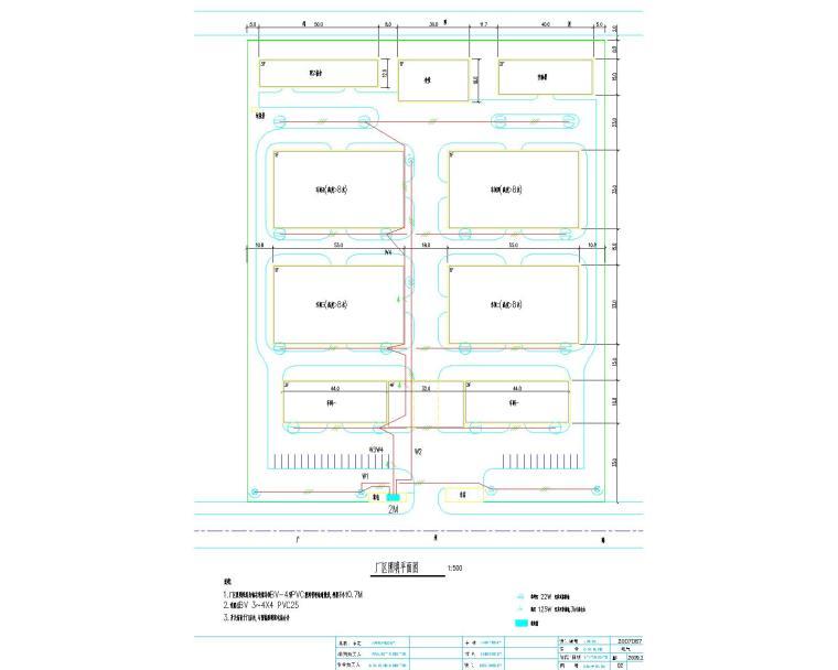 启东滨海园区电力总系统图