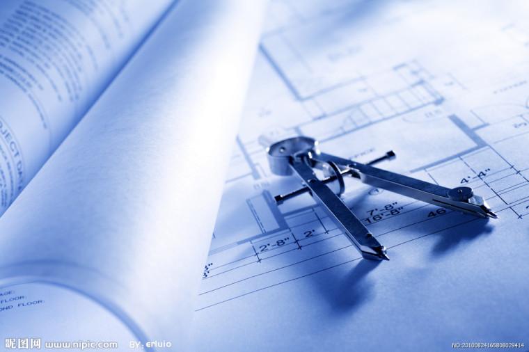 图纸会审•设计交底•技术交底的区别与关键点