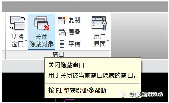 尚意东方 新中式三居