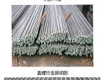 【珠海】国际展览中心工程创优规划文件(附图多,80余页)