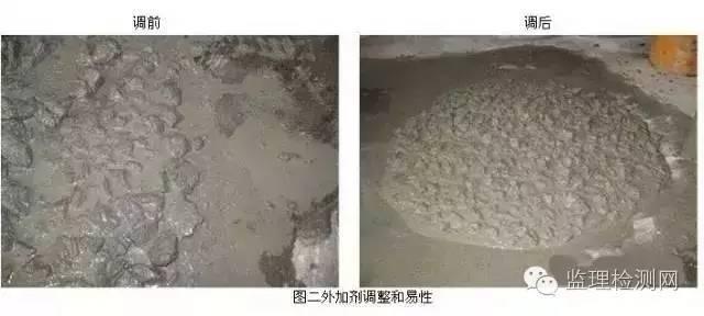 混凝土离析、表面缺陷是常见施工通病,那么如何防治与处理呢?