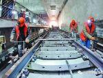 如何控制地铁施工安全风险,搞好地铁施工安全管理?