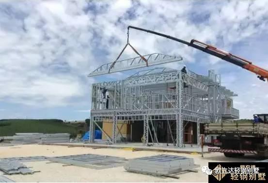 轻钢结构别墅建造施工九个步骤,你都了解吗?