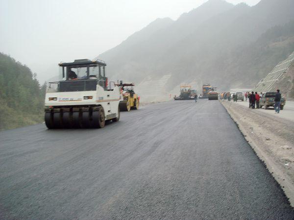 公路工程施工质量监理课件PPT(48页)
