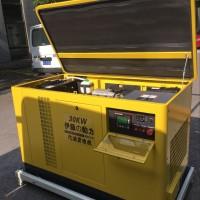机房低噪音30千瓦三相汽油发电机价格