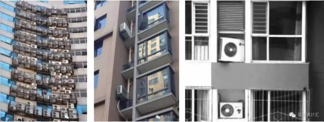 住宅空调机位怎么设计?这里有全套解决方案