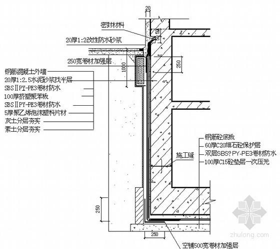 [北京]改性沥青SBS防水卷材施工工艺(附详细节点图)