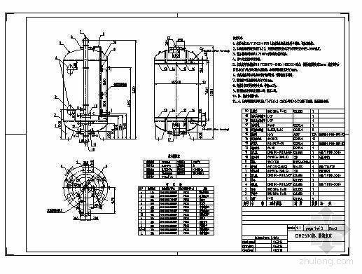 离子交换器设备详图