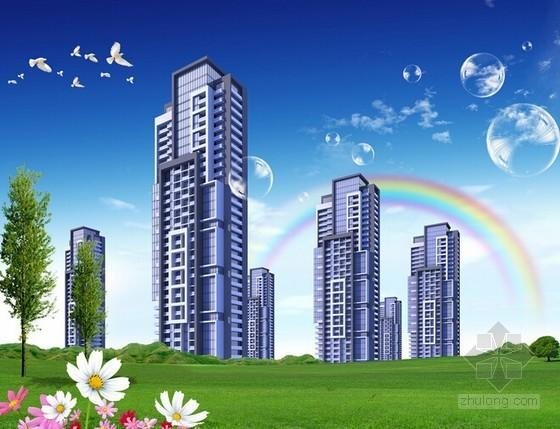 [北京]大型房地产项目后评价报告