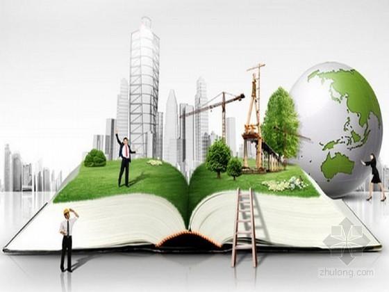 2014年一级建造师市政公用工程与管理实务密训课资料汇总(1028页 知名讲师)