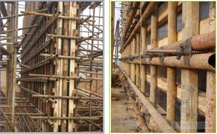 提高防火墙清水混凝土观感质量(PPT)