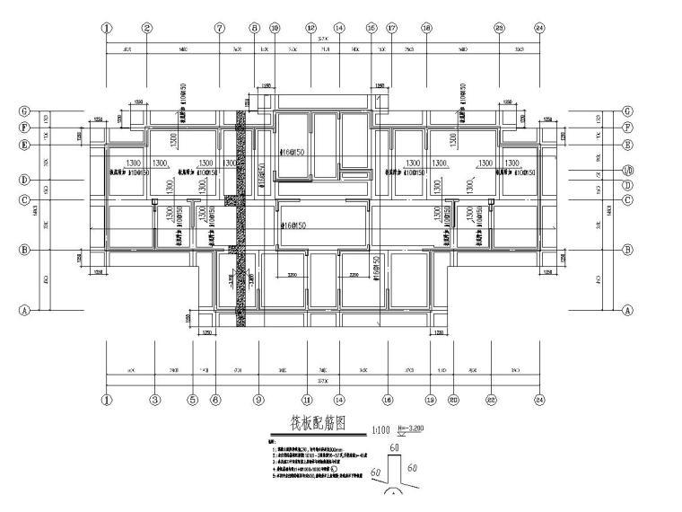 [安徽]地上18层剪力墙结构高层住宅楼全套施工图
