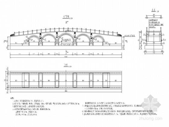 5跨钢筋砼实腹式圆弧景观拱桥全套设计图(17张)
