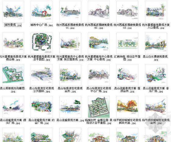 [杭州]建筑景观设计公司手绘作品集-4