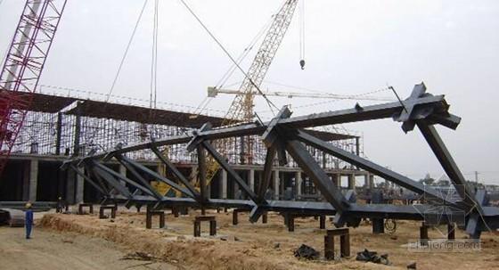 大跨度钢结构智能控制整体滑移与卸载施工技术汇报