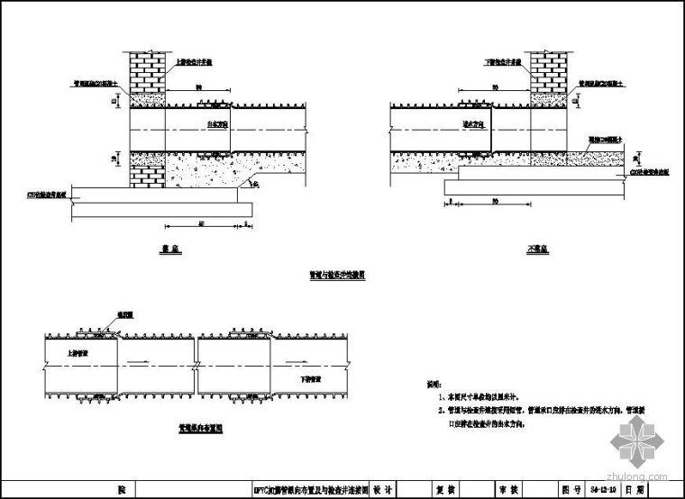 UPVC加筋管纵向布置及检查井连接图