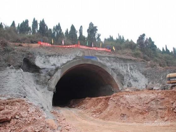 新奥法隧道施工方案(滑坡地质)