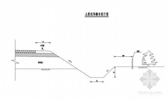 公路改造工程路基路面排水工程(土质边沟)节点详图设计