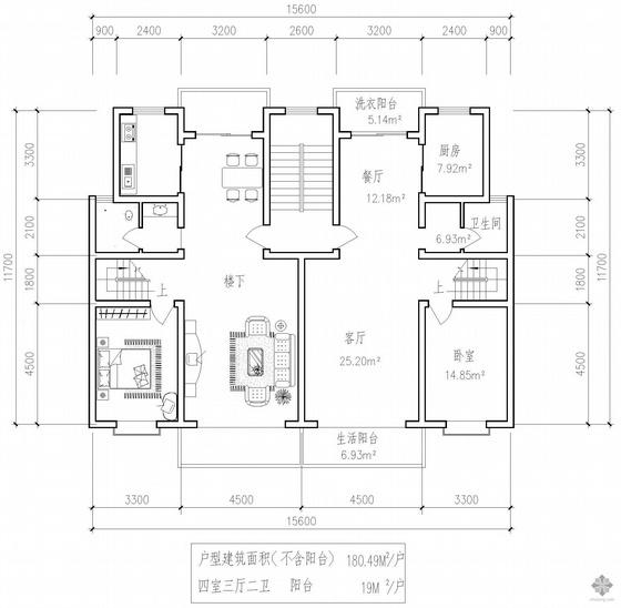 板式多层一梯两户四室三厅二卫户型图(180/180)