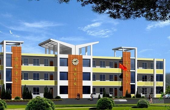 [浙江]学校建设项目设计招标文件