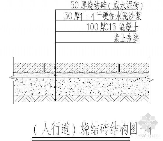 (人行道)烧结砖结构图-4