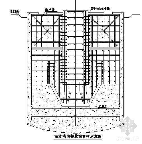 某钢铁厂旋流沉淀池沉井施工组织设计