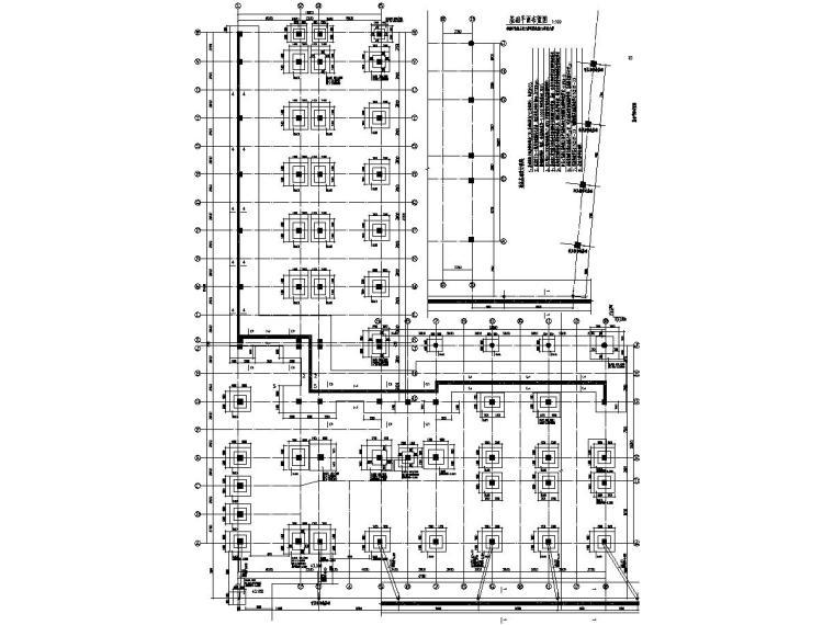 [山东]地上五层框架结构教师公寓结构施工图