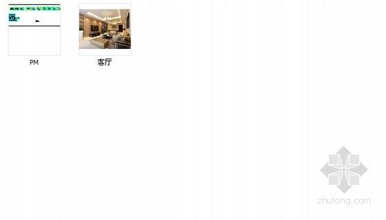 [杭州]现代简约风格两居室装修施工图(含效果图)总缩略图