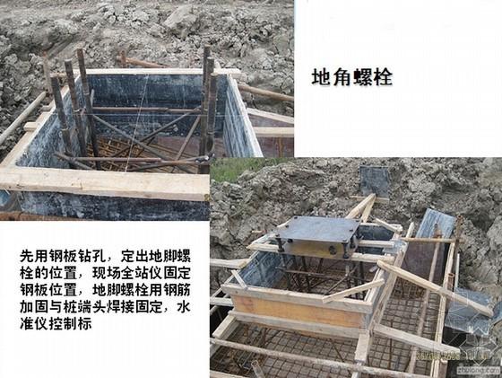 建筑工程工业建筑施工测量汇报