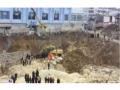 基坑开挖和回填可能会出哪些事?附防治措施