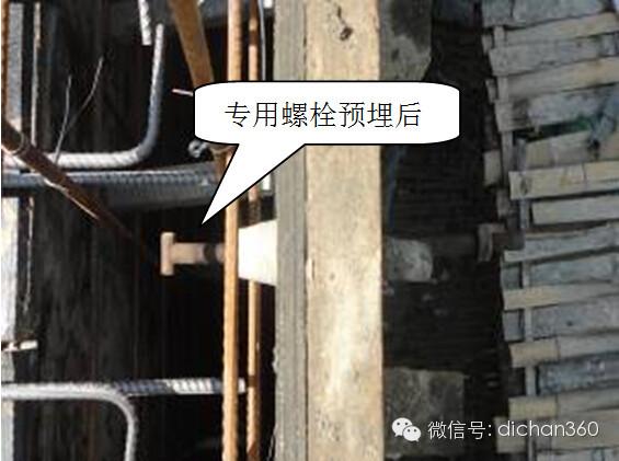 建筑工程强制性做法大全(含五大分项31种强制性做法)_6