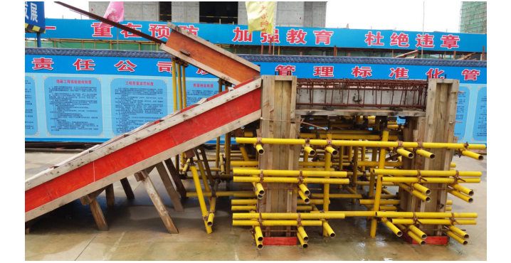 碧桂园项目质量工法样板展示区做法标准施工方案