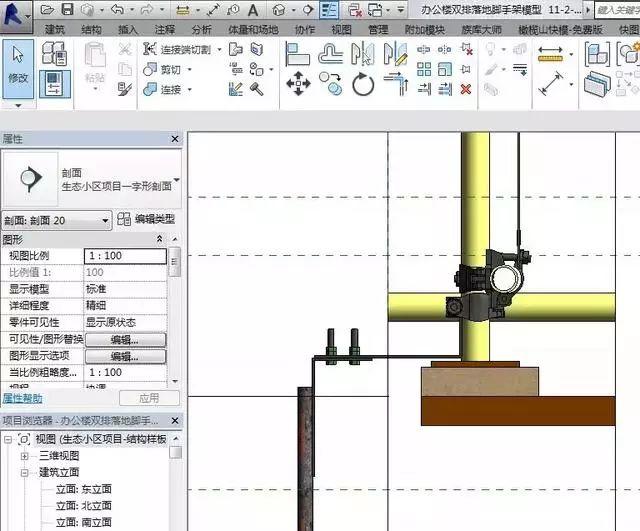 BIM技术在基坑与脚手架施工中的运用与分析_10