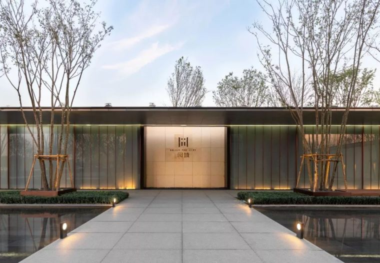 东原11个高品质项目|2018年_56