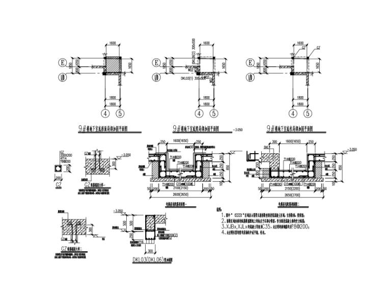 别墅新增加电梯加固结构设计图