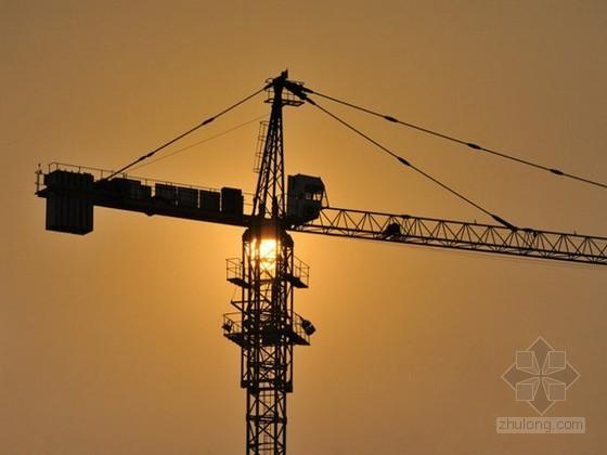 [安徽]房建工程安全文明监理实施细则(附表格、参考价值高)